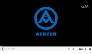 奔明沃代理Aerzen产品运输视频