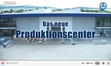 AERZEN-生产中心