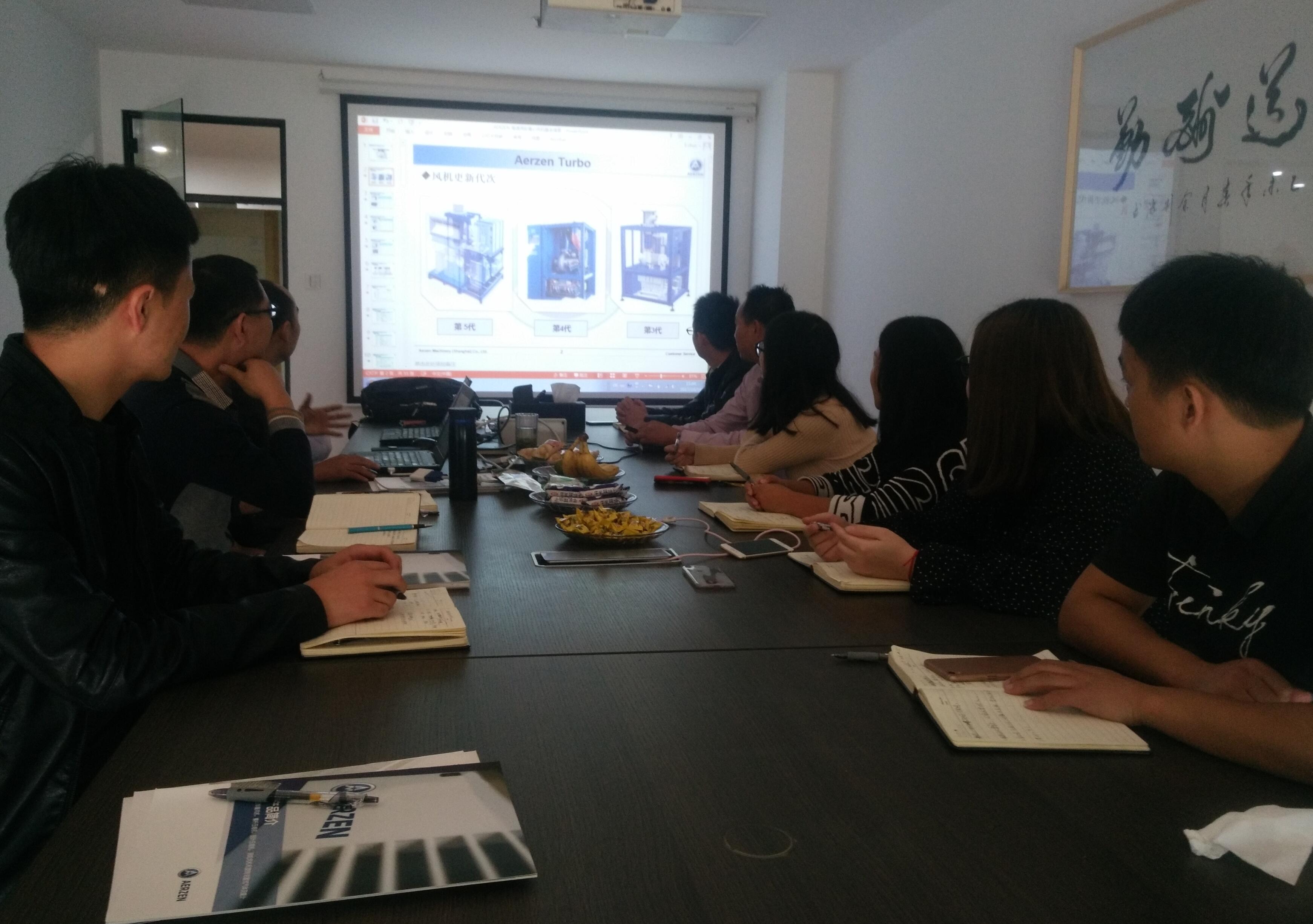 Aerzen产品技术培训会