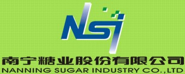 广西南宁糖业股份公司