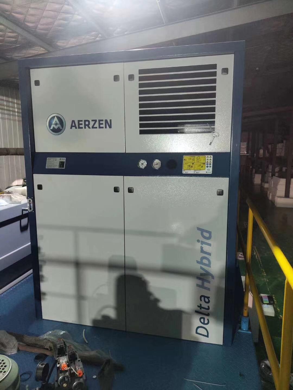 Aerzen无油螺杆风机在熔喷客户现场正式开机使用!